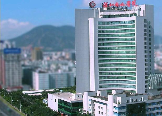 深圳南山医院